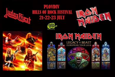 Judas Priest & Iron Maiden Plovdiv