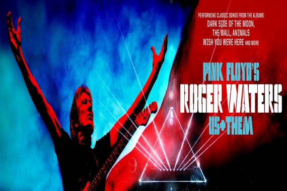 Roger Waters (Sofia)