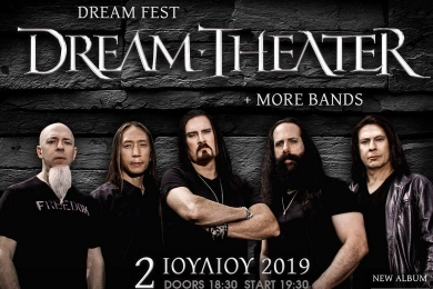 Dream Theater (Athens)